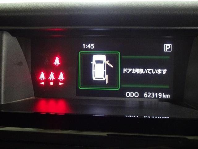 カスタムG S ワンセグTV&ナビ バックモニター スマートキー 両側パワースライドドア LEDヘッドランプ 純正アルミホイール(23枚目)