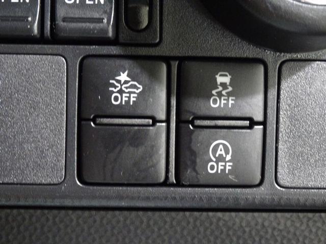 カスタムG S ワンセグTV&ナビ バックモニター スマートキー 両側パワースライドドア LEDヘッドランプ 純正アルミホイール(34枚目)