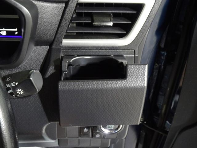 カスタムG S ワンセグTV&ナビ バックモニター スマートキー 両側パワースライドドア LEDヘッドランプ 純正アルミホイール(39枚目)