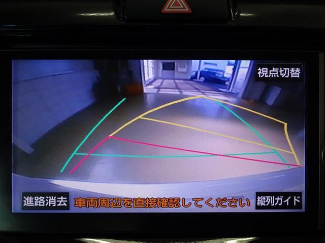 ハイブリッドG TV&ナビ ETC DVD再生 ワンオーナー(18枚目)