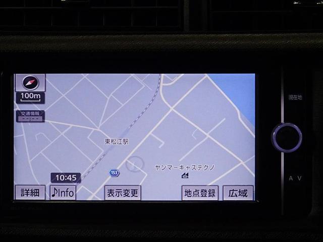 「トヨタ」「アクア」「コンパクトカー」「島根県」の中古車7