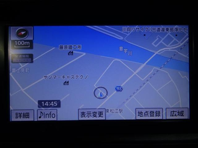 S TV&ナビ ETC バックカメラ キーレス DVD再生(10枚目)