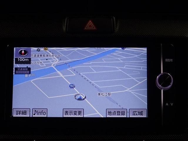 「トヨタ」「カローラアクシオ」「セダン」「島根県」の中古車7