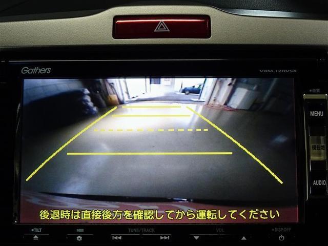G ジャストセレクション TV 電動スライドドア AW(19枚目)