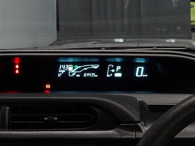 S ETC LEDランプ ワンオーナー スマートキー(5枚目)