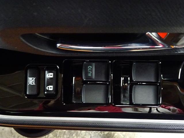 「トヨタ」「アクア」「コンパクトカー」「島根県」の中古車13