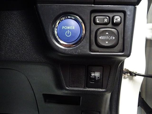 「トヨタ」「カローラアクシオ」「セダン」「島根県」の中古車15