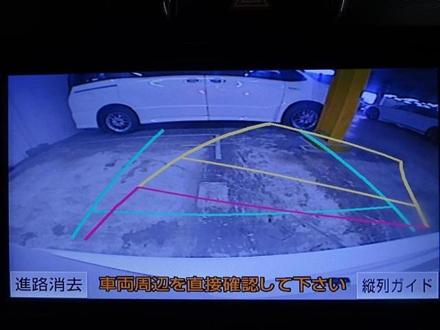 「トヨタ」「カローラアクシオ」「セダン」「島根県」の中古車18