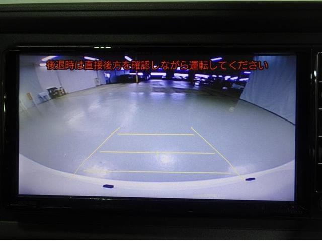 X LパッケージS ワンセグTV&ナビ バックモニター ETC スマートキー LEDヘッドランプ ベンチシート(28枚目)