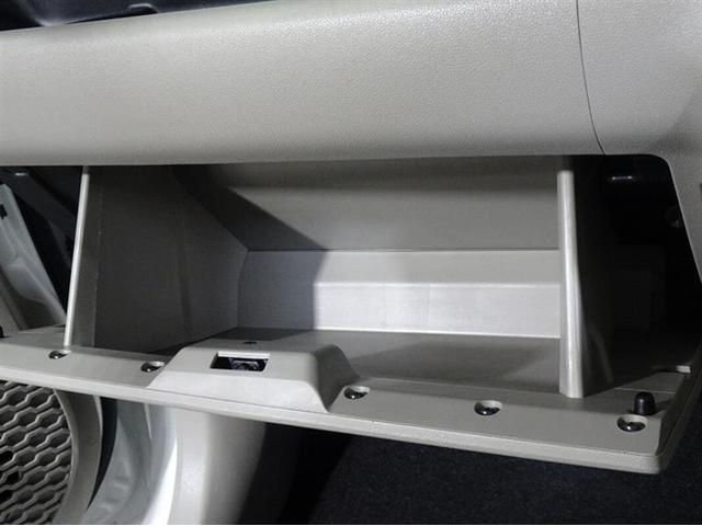 X LパッケージS ワンセグTV&ナビ バックモニター ETC スマートキー LEDヘッドランプ ベンチシート(41枚目)