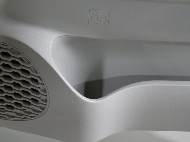 X LパッケージS ワンセグTV&ナビ バックモニター ETC スマートキー LEDヘッドランプ ベンチシート(43枚目)