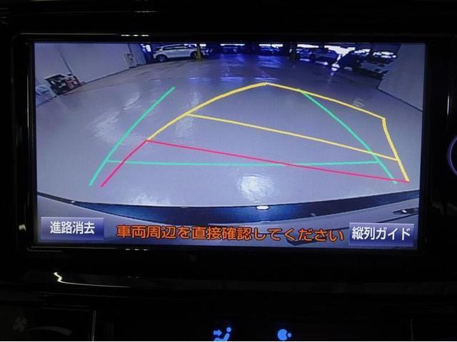 ハイブリッドG ダブルバイビー フルセグ&ナビ バックモニター ドライブレコーダー ETC スマートキー LEDヘッドランプ 純正アルミホイール 一部合皮シート(28枚目)