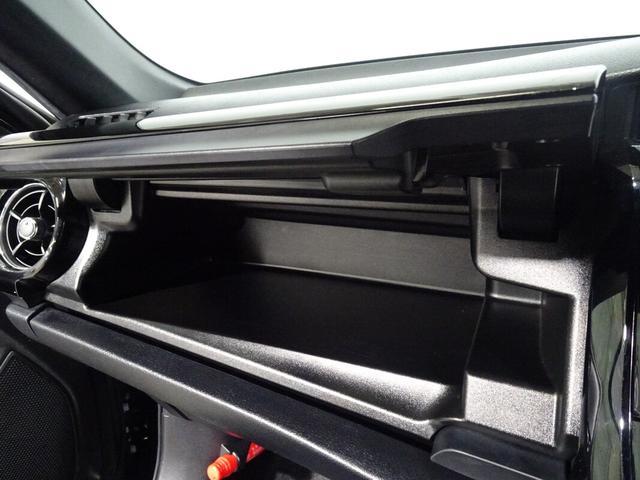 ハイブリッドG ダブルバイビー フルセグ&ナビ バックモニター ドライブレコーダー ETC スマートキー LEDヘッドランプ 純正アルミホイール 一部合皮シート(42枚目)