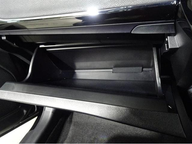ハイブリッドG ダブルバイビー フルセグ&ナビ バックモニター ドライブレコーダー ETC スマートキー LEDヘッドランプ 純正アルミホイール 一部合皮シート(43枚目)