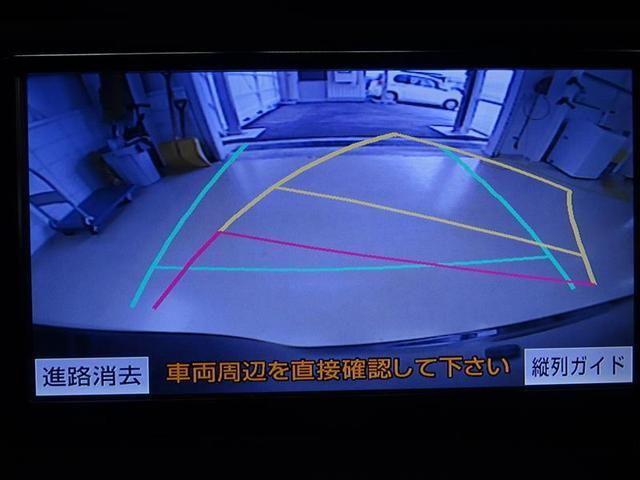 ハイブリッドX TV&ナビ ETC LED 電動スライド(20枚目)