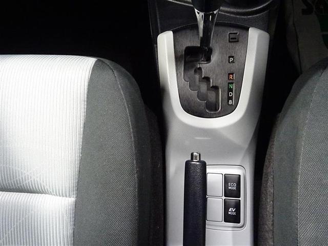 「トヨタ」「アクア」「コンパクトカー」「島根県」の中古車12