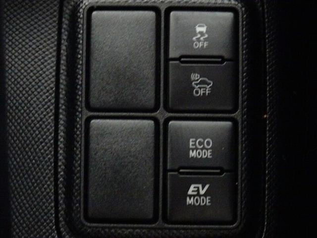 S ジョシュセキカイテンシートA ワンオーナー フルセグTV&ナビ バックモニター ETC スマートキー(22枚目)