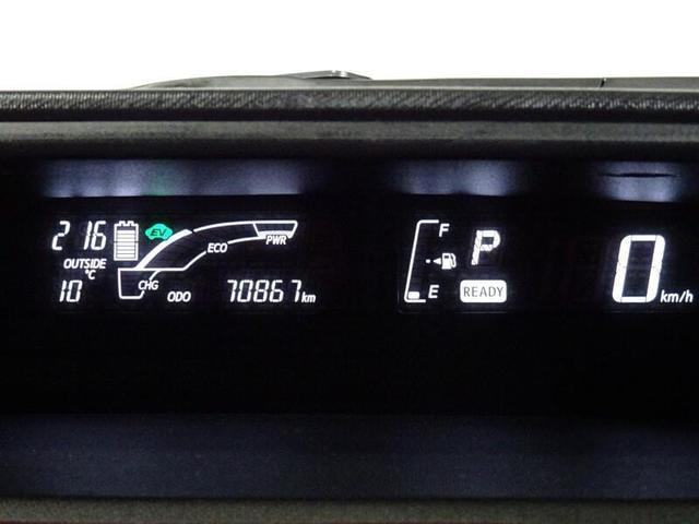 S ワンセグTV&ナビ バックモニター ETC 社外アルミホイル スマートキー(10枚目)