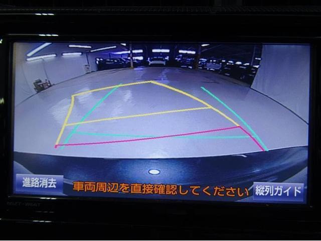 Sスタイルブラック ワンオーナー フルセグTV&ナビ バックモニター(15枚目)