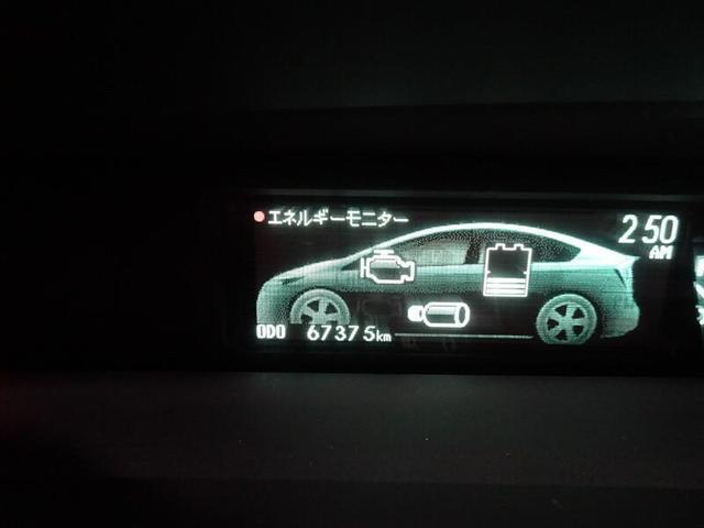 S ワンオーナー ワンセグTV&ナビ バックモニター ETC スマートキー HID 純正アルミホイール(22枚目)