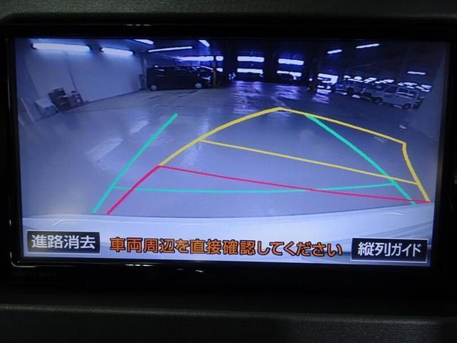 S ワンオーナー ワンセグTV&ナビ バックモニター ETC スマートキー HID 純正アルミホイール(26枚目)