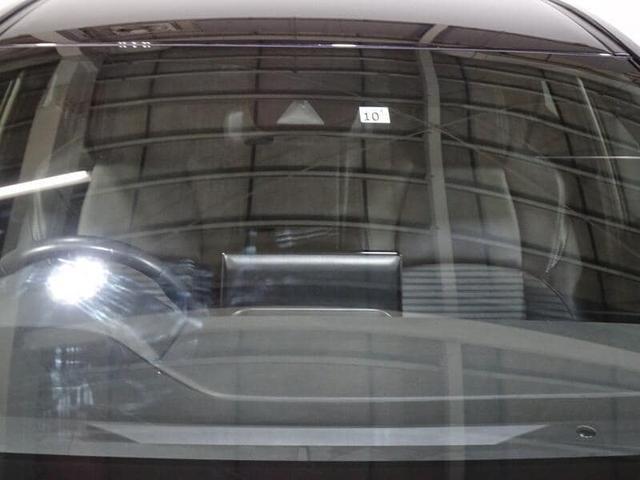 ハイブリッド ダブルバイビー ワンオーナー フルセグTV&ディスプレイオーディオ バックモニター ETC スマートキー LEDヘッドランプ 純正アルミホイール 一部合皮シート(11枚目)
