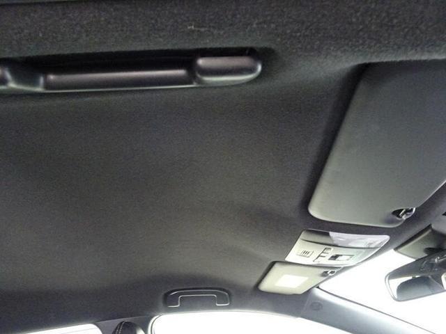 ハイブリッド ダブルバイビー ワンオーナー フルセグTV&ディスプレイオーディオ バックモニター ETC スマートキー LEDヘッドランプ 純正アルミホイール 一部合皮シート(19枚目)
