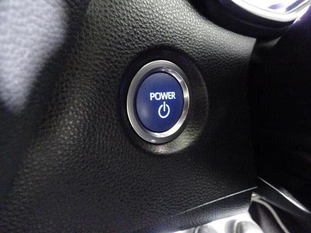 ハイブリッド ダブルバイビー ワンオーナー フルセグTV&ディスプレイオーディオ バックモニター ETC スマートキー LEDヘッドランプ 純正アルミホイール 一部合皮シート(25枚目)
