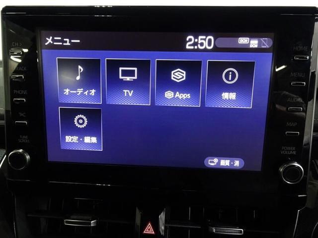 ハイブリッド ダブルバイビー ワンオーナー フルセグTV&ディスプレイオーディオ バックモニター ETC スマートキー LEDヘッドランプ 純正アルミホイール 一部合皮シート(27枚目)