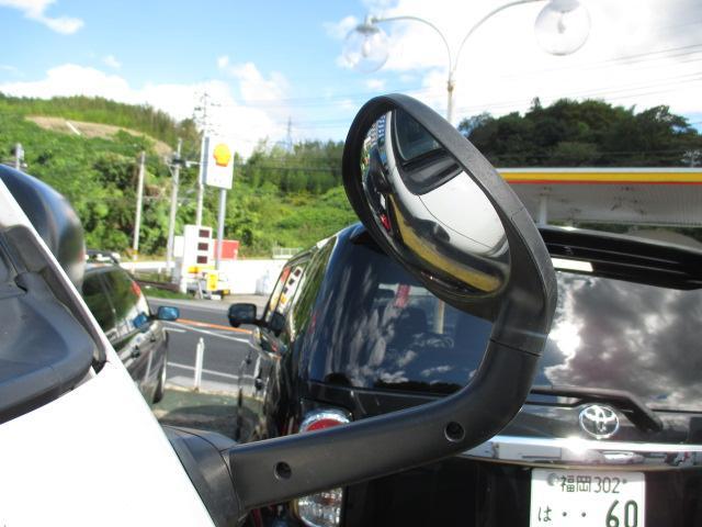 「トヨタ」「ハイエース」「その他」「島根県」の中古車27