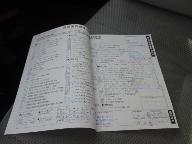 「トヨタ」「ハイエース」「その他」「島根県」の中古車46