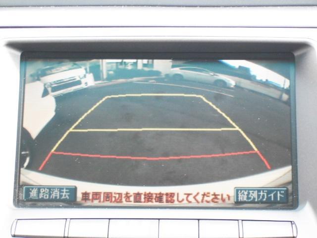 トヨタ ブレビス Ai300 DVDナビバックモニター