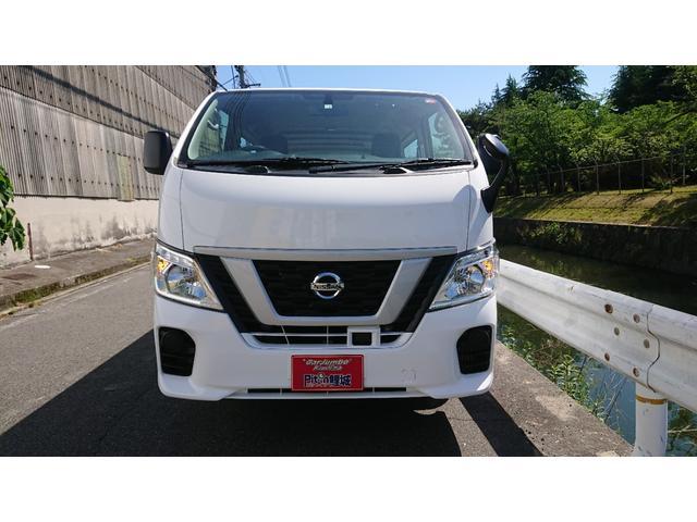 「日産」「NV350キャラバン」「その他」「広島県」の中古車4