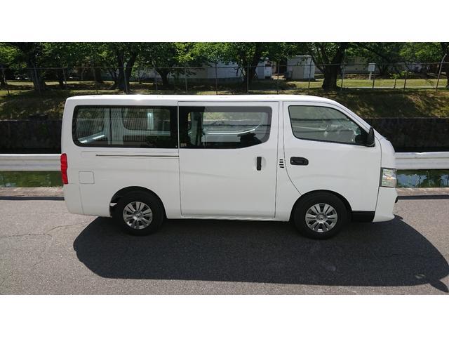 「日産」「NV350キャラバン」「その他」「広島県」の中古車5