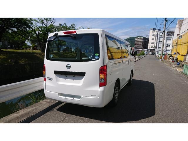 「日産」「NV350キャラバン」「その他」「広島県」の中古車6