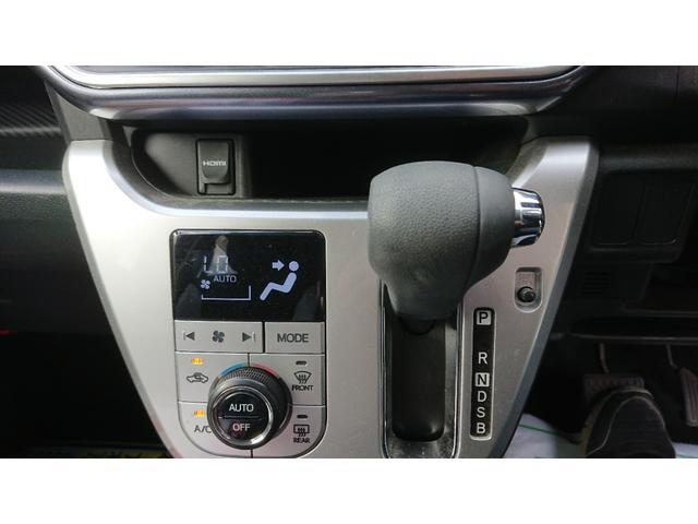 「ダイハツ」「キャスト」「コンパクトカー」「広島県」の中古車11