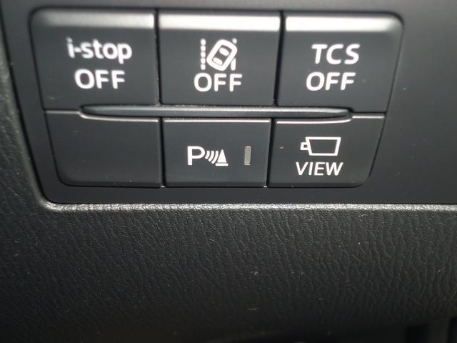 レーダーブレーキサポートで渋滞などで低速走行中、前方の車両をレーザーレーダーが検知し、衝突を回避できないと判断した場合に自動ブレーキーが作動します。追突などの危険を回避、または衝突の被害を軽減します!