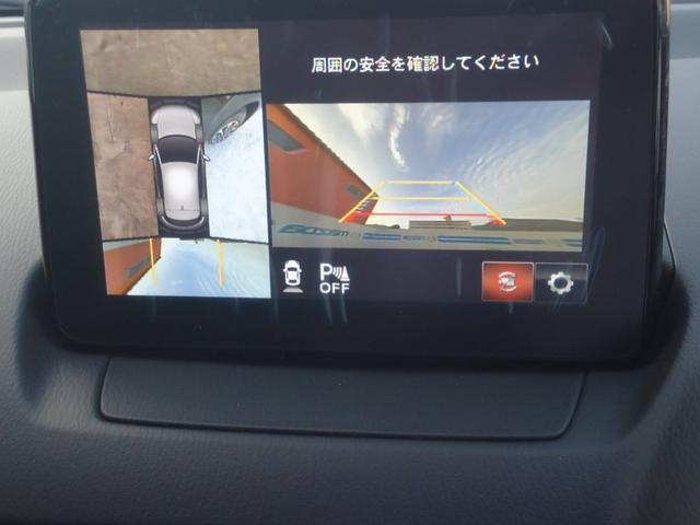 360°カメラ【ボディ前後のセンサー】です。障害物に接近すると警告音・車内の表示で注意を教えてくれますよ♪駐車時などもバックモニターとは違いボディの前後にありますので本当に便利です♪