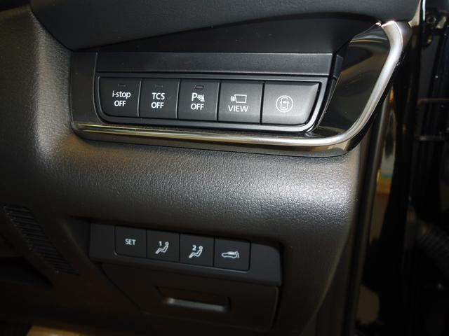 「マツダ」「CX-30」「SUV・クロカン」「広島県」の中古車11