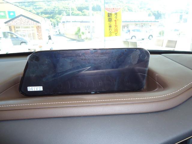 「マツダ」「CX-30」「SUV・クロカン」「広島県」の中古車15