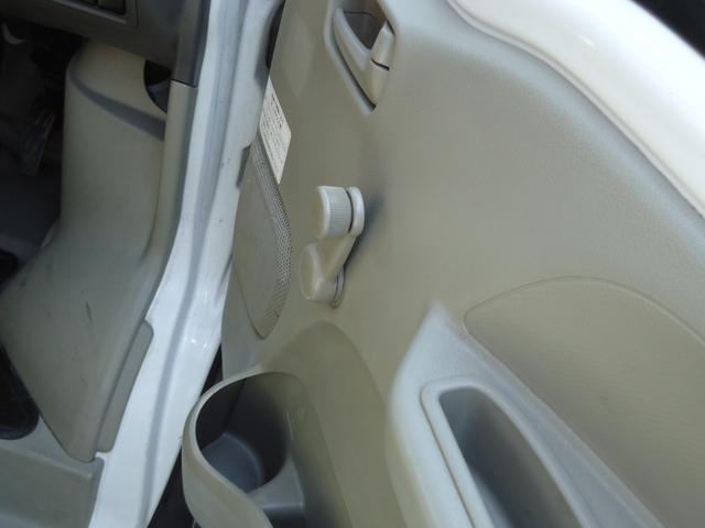 「マツダ」「スクラム」「軽自動車」「広島県」の中古車8