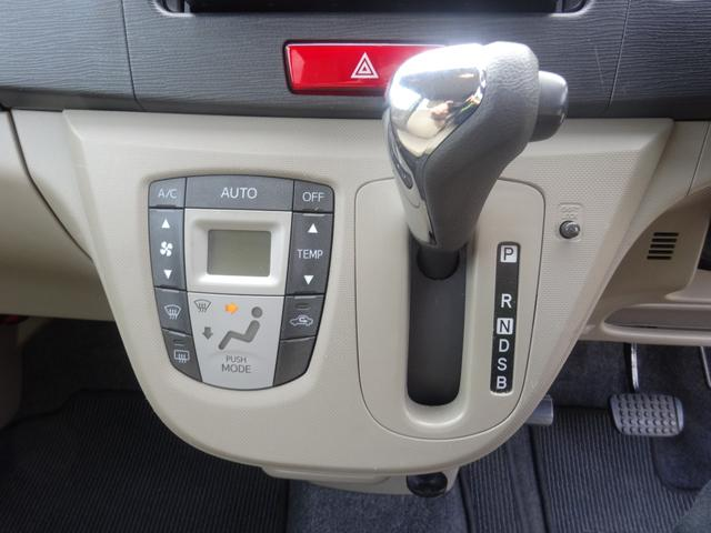 「ダイハツ」「ムーヴ」「コンパクトカー」「鳥取県」の中古車13