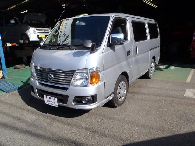「日産」「キャラバン」「その他」「広島県」の中古車2