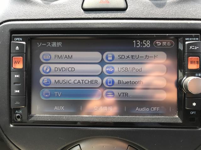 12G ナビ CVT ワンオーナー スマートキー(10枚目)