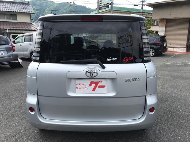 「トヨタ」「シエンタ」「ミニバン・ワンボックス」「広島県」の中古車5
