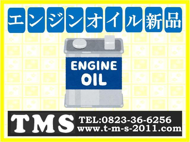 S 車高調 マフラー 15インチアルミ(11枚目)