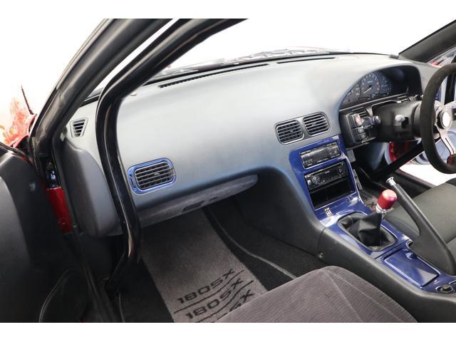 タイプX スーパーハイキャスパッケージ シルエイティ・ロケバニエアロ・ブリスターフェンダー・レイズ18インチアルミ・前置IC・車高調・7点ロールバー・3層ラジエーター・LSD・社外マフラー(46枚目)