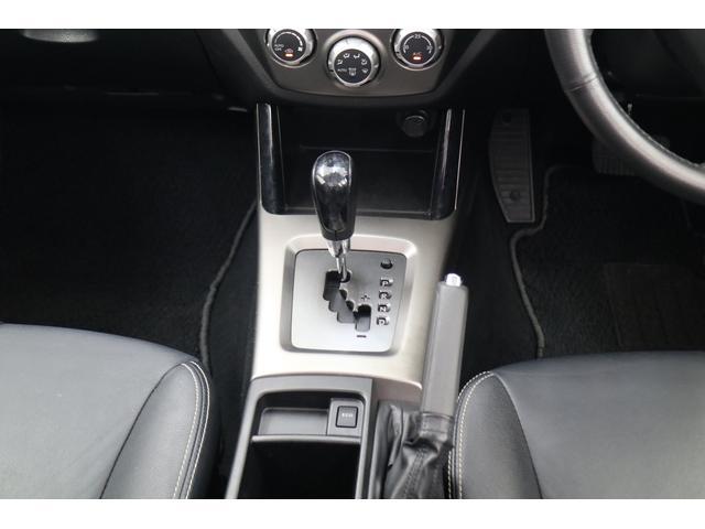 2.0XS ブラックレザーセレクション 4WD ナビ ETC パワーシート シートヒーター オートクルーズ プッシュスタート HID フロントフォグ 17インチアルミ(9枚目)