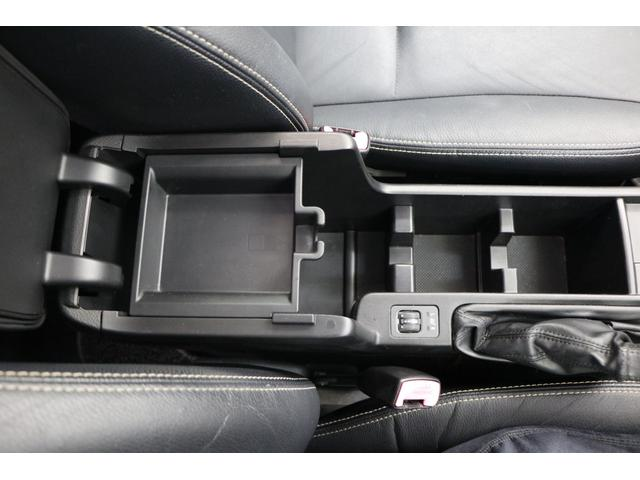 2.0XS ブラックレザーセレクション 4WD ナビ ETC パワーシート シートヒーター オートクルーズ プッシュスタート HID フロントフォグ 17インチアルミ(14枚目)