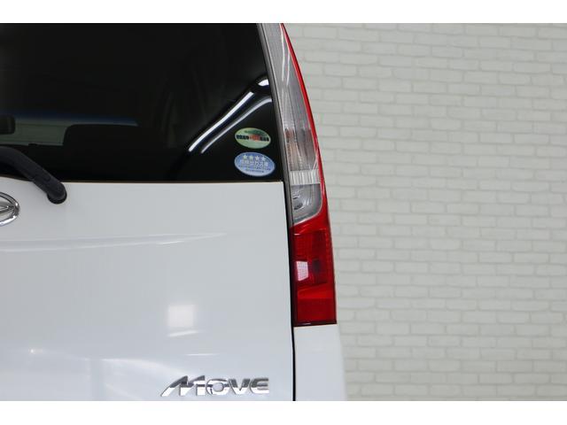 L プライバシーガラス ライトレベライザー 純正オーディオ(31枚目)